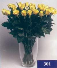 Samsun çiçek satışı  12 adet sari özel güller