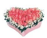 kalp içerisinde 9 adet pembe gül  Samsun 14 şubat sevgililer günü çiçek