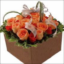 kare sandikta 11 gülllerden   Samsun çiçek servisi , çiçekçi adresleri