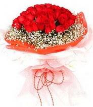 Samsun çiçek satışı  21 adet askin kirmizi gül buketi