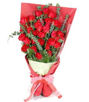 Samsun cicekciler , cicek siparisi  37 adet kırmızı güllerden buket