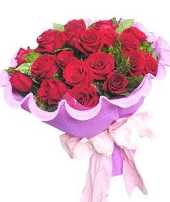 12 adet kırmızı gülden görsel buket  Samsun çiçek servisi , çiçekçi adresleri