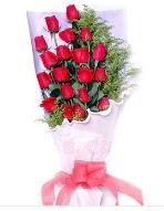 19 adet kırmızı gül buketi  Samsun çiçek yolla